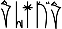 sliks_logo
